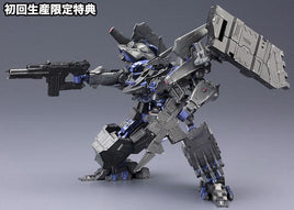 ARMORED CORE VERDICT DAY CO3 MALICIOUS R.I.P. 3/M PLASTIC MODEL KIT
