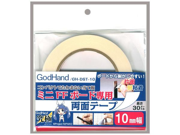GodHand Double Side Tape 10mm