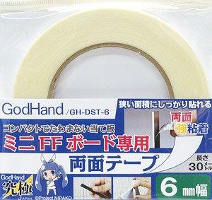 GodHand Two Sided Tape 6mm