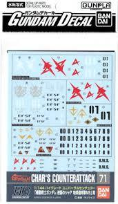 Gundam Decal 71 - 1/144 Char's Counter Attack Earth Federation Ver