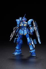 HGUC 1/144 Pale Rider(Ground Heavy Equipment Type) Hades Mode Extra Finish Ver., Bandai