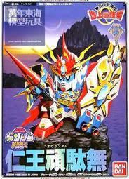 BB Senshi NIO GUNDAM Model Kit