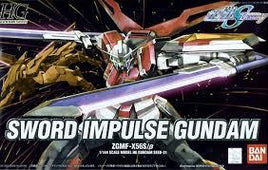 HG 1/144 #21 Sword Impulse Gundam