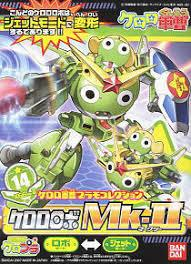 KERORO GUNSO 14 KERORO ROBO MK-II PLASTIC MODEL KIT