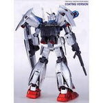MG Gundam GP01-Fb (Coating Version)