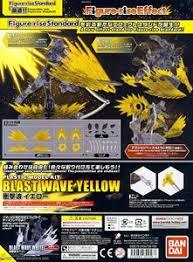 Figure-rise Effect - SHOCKWAVE YELLOW