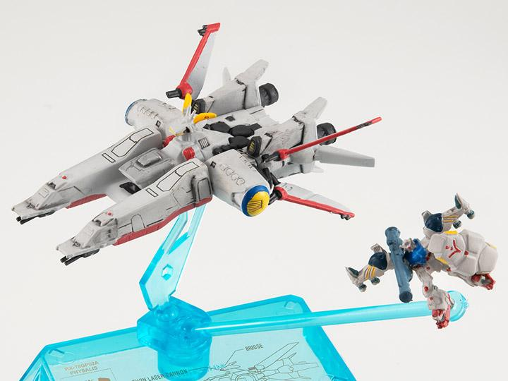 Gundam Cosmo Fleet Collection Albion