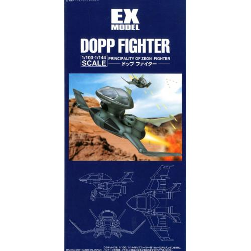 EX-04 1/144 & 1/100 Dopp Fighter