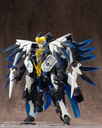 Frame Arms M.S.G. Modeling Support Goods Gigantic Arms 07 Lucifer's Wings