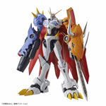 Figure-rise Standard [Amplified] : Omegamon