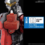 "Ultraman Suit Ver 7.3 (Fully Armed) ""Ultraman"", Bandai Figure-rise Standard 1/12"