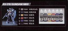 RX-178 Gundam MKII Titans Paint set 6 Colors