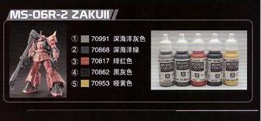 MS-06R-2 Zaku II Paint set 5 Colors