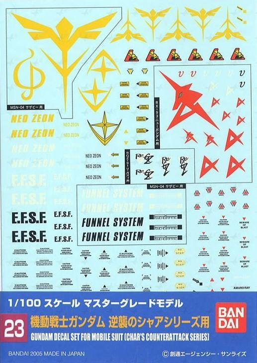 Gundam Decal 23 - Char's Counter Attack Series
