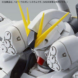Pre-Order 1/100 MG ν Gundam Ver. Ka HWS Expansion Set P-Bandai