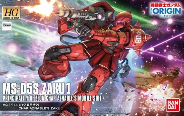 "MS-05S Char Aznable's Zaku I ""The Origin"", Bandai HG 1/144"