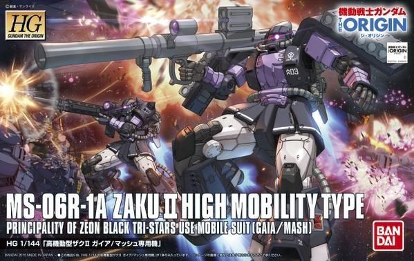 1/144 HG MS-06R Zaku II Black Tri-Star High Mobility Type [Gundam The Origin]