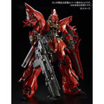 1/144 RG Sinanju for expansion set P-Bandai