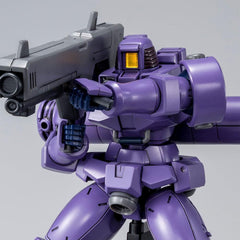 Pre-Order HG 1/144 LEO SPACE TYPE