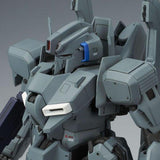 1/100 MG Zeta Plus [Unicorn Ver.]  P-Bandai