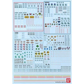 Gundam Decal DX 03 [SEED series]