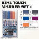 GMS112 Gundam Real Touch Marker Set 1 (6 Colors Pen)