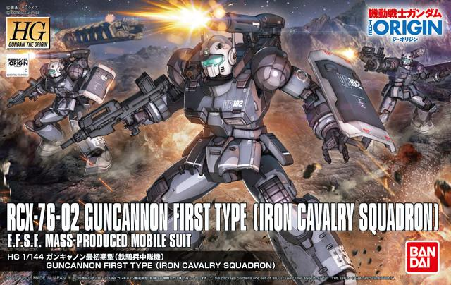 "HG 1/144 Guncannon First Type (Iron Cavalry Company) ""The Origin"", Bandai"