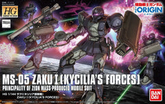 "Zaku I (Kycilia's Forces) ""Gundam The Origin"", Bandai HG 1/144"