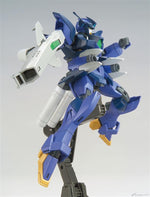HGBD 1/144 Impulse Gundam Ark