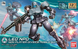 "HGBD 1/144 #08 Leo NPD ""Gundam Build Divers"""