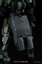 "HG 1/144 Geirail ""Orphans 2nd Season"", Bandai"