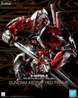 Hi-RESOLUTION MODEL 1/100 GUNDAM ASTRAY RED FRAME