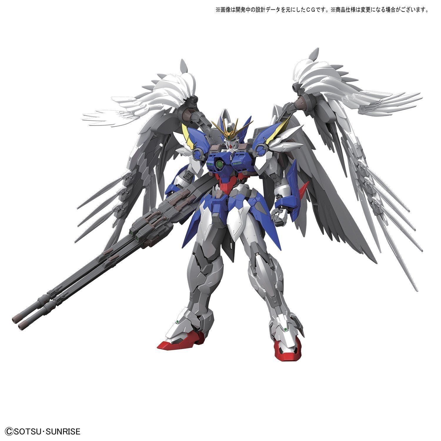 Hi-Resolution Model 1/100 Wing Gundam Zero Custom EW Ver