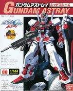No Grade 1/144 Gundam Astray Red