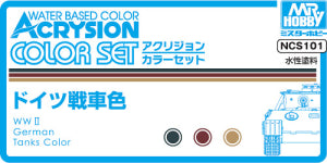Acrysion Color Set - German Tank