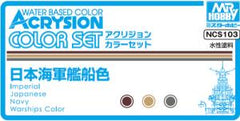 Acrysion Color Set - IJN War Ship