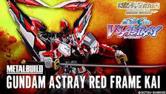 Pre-Order METAL BUILD - GUNDAM ASTRAY RED FRAME KAI P-Bandai