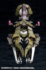 1/24 HEXA GEAR MOTOR PUNISHER