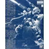 Pre-Order P-Bandai Exclusive: MG 1/100 Jesta Cannon