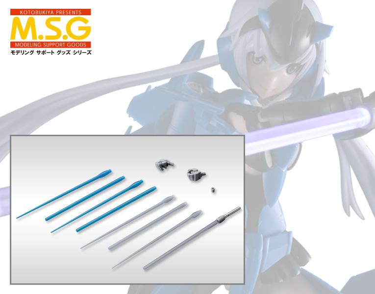 GIMMICK UNIT03 LED SWORD BLUE Ver.