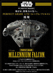 BANDAI STAR WARS KIT PG 1/72 MILLENNIUM FALCON