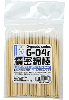 Gaia Notes Precision Swab 100 Piece