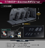 Mobile Suit Gundam Realistic Model Series 1/144 Scale White Base Catapult Deck (Renewal Ver.)