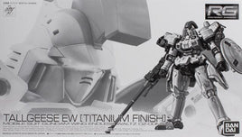 RG OZ-00MS TALLGEESE EW VER TITANIUM FINISH $99.95