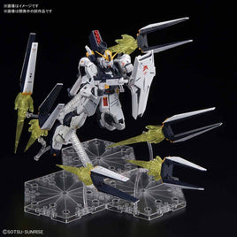 Νu Gundam Fin Funnel Effect Set