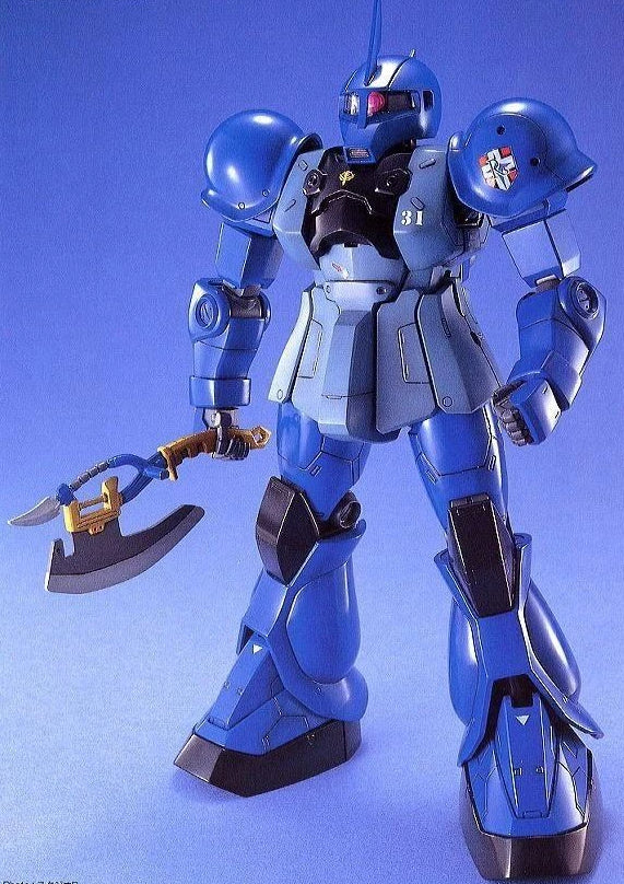 MG MS-05B Zaku-1 Ranbaral