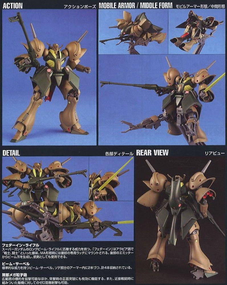 Image result for HGUC 1/144 RX-110 Gabthley