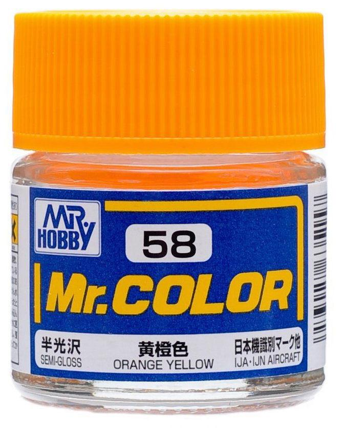 GNZ-C58: C58 Semi Gloss Orange Yellow10ml