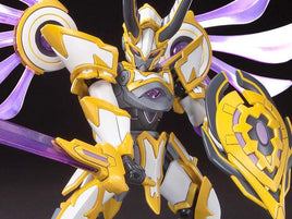Little Battlers Experience #13 Nemesis Model Kit