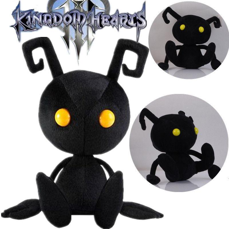 Kingdom Hearts Shadow Heartless Plush